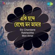 Eki Chandane Rekhechhe Mon Amar Songs
