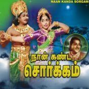 Naan Kanda Sorgam Songs