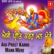 Aisi Preet Karho Mann Mere Vol.27 Songs