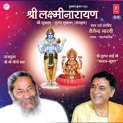 Shri Laxminarayan Songs