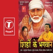 Shirdi Ke Bhagwan Songs