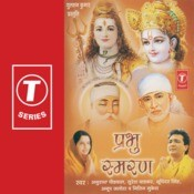 Prabhu Smaran Songs