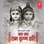 Jai Jai Ram Krishna Hari (Jap) Songs
