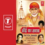 Sai Ka Jawab Songs