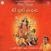 Shri Durga Vandana Songs