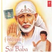 Saibaba (Bhaktigeet) Songs
