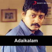 Adaikalam Songs