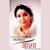 Sadabahar Asha Songs