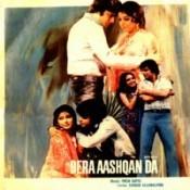 Deera Aashqan Daa Songs
