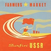 Surfin' USSR Songs
