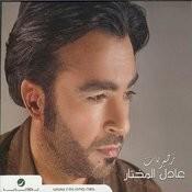 Zihiryat Songs