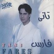Tani Song
