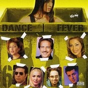 Dance Fever, Vol 6 (Bandari) - Persian Music Songs