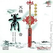 Ancient Chinese Song: Zhong Guo Dong Xiao Tian Lai Zhi Yin (Chinese Tung-Siao - Sound From Heaven) Songs