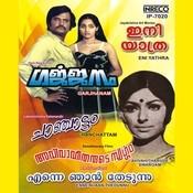 Garjhanam - Eni Yathra - Avivahitharude Swargam - Enne Njaan Thedunnu - Chanchattam Songs