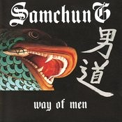 Way of Men Songs
