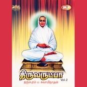Thiruvarutpa Vol-2 Songs