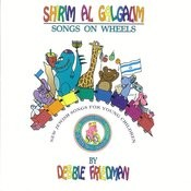 Shabbat Shlom Blessings Song