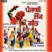 Punjabi Folk Songs Songs