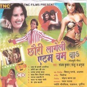Chhori Lageli Atom Bomb Songs