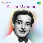 Kalam Marunnu Songs