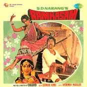 Ramkasam Songs