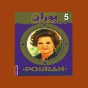 Pouran, Vol. 5 - Persian Music Songs