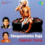 Shegaonvicha Raja Gajanan Comp Songs