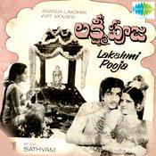 Lakshmi Pooja Songs