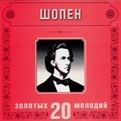 Frederic Chopin. 20 Golden Melodies In Modern Processing Songs
