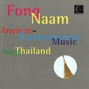 Ancient-Contemporary Music From Thailand Songs