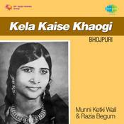 Kela Kaise Khaogi Bhojpuri Songs