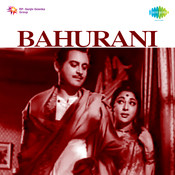 Bahurani Songs