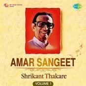 Amar Sangeet Shrikant Thakare Vol 1 Songs
