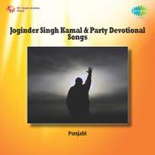 Joginder Singh Kamal Songs
