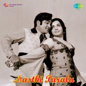 Aasthi Paralu Songs