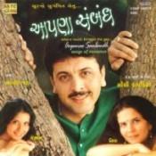 Aapanaa Sambandh Songs