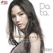 Hai Chan Mi Thoe Nan Nan Songs