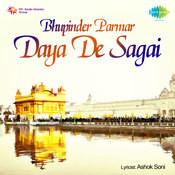 Daya De Sagar - Bhupinder Parmar Songs