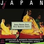 Japan: Shomyo Buddhist Ritual - Dai Hannya Ceremony Songs