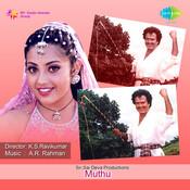 Muthu Songs