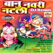 Banu Navri Natli (Dj Remix) Songs