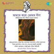 Amare Karo Tomar Beena - Tagore Songs Songs