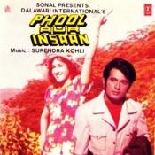 Phool Aur Insaan Songs
