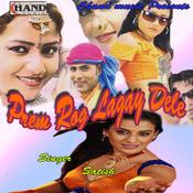 Prem Rog Lagay Dele Songs