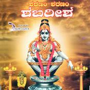 Sharanam Sharanam Shabarisha Songs