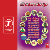 Shri Navkar Mantra Dhoon Songs