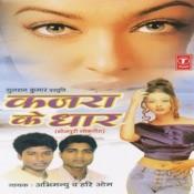 Kajra Ke Dhaar Songs