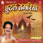 Chhutal Nagariya Songs