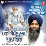 Bhale Amardas Gun Tere Songs